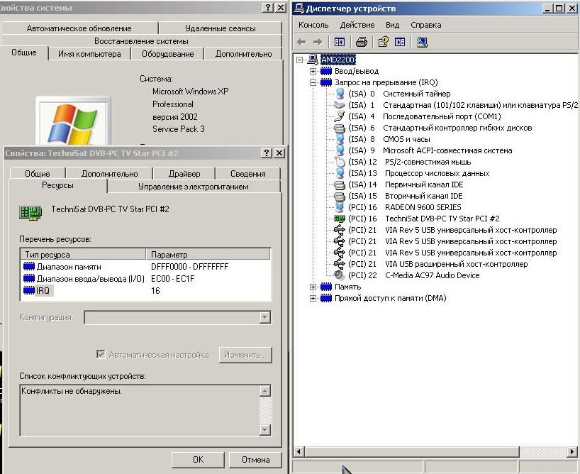 Skystar2 Driver Xp Sp3 Download - citrusprecal